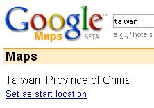 GoogleTaiwan.PNG